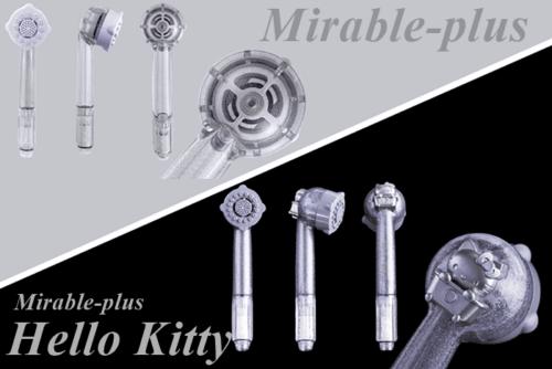 ミラブルプラスとミラブルプラスハローキティバージョン